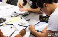 去新西兰大学留学读经济学专业课程,选择哪所大学比较好?