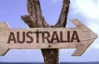 超详细澳洲最常见访客签证的申请条件和材料要求