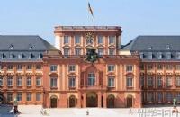 德国曼海姆大学课程解析