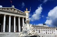 2018年维也纳音乐与表演艺术大学学校特色具体说明