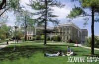 留学美国威斯康星大学麦迪逊分校奖学金申请
