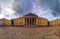 奥斯陆大学入学条件