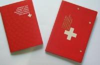 去瑞士你知道自己需要办理哪一种居留证?