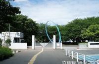 东京电机大学学校特色须知