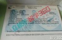 恭喜安徽C同学爸妈顺利拿到新西兰5年多次往返探亲签证!