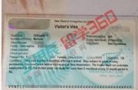 恭喜上海Z同学妈妈顺利拿到5年多次往返探亲签证!