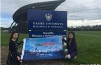 2018年新西兰留学梅西大学院校学费介绍
