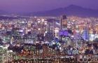 2017年韩国留学硕士要求