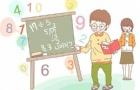 韩国留学限制条件