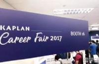 """顶级公司来""""哄抢""""Kaplan毕业生,因为我们专业抢手,能力出众啊"""