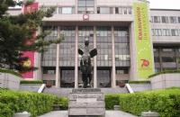 2018年光云大学排名