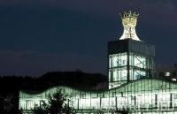 韩世大学有什么重点专业