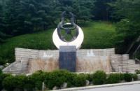 2018年韩国国民大学入学费用