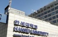 2018年韩国韩世大学在校成绩奖学金