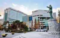 2018年韩国建国大学留学签证申请