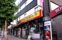 韩国出国物品清单解析