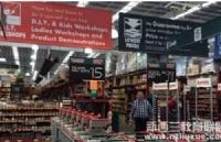 新西兰留学生活:哪些新西兰商场东西既便宜品质又好?
