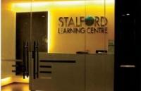 新加坡思德福学院AEIS课程