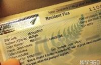 近期申请移民的朋友要注意!技术移民可能需要额外多提交一项材料!