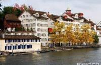 瑞士留学:瑞士大学排名统计