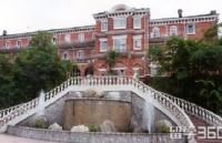 2018年香港留学 香港高校世界排名面全解读