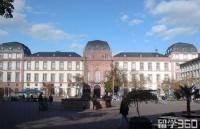 奖学金丨德国留学奖学金的申请概率介绍