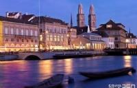 瑞士酒店管理留学费用查看