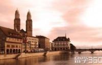 瑞士留学签证申请攻略大公开