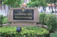 泰国朱拉隆功大学申请条件有哪些