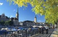 瑞士留学奖学金的相关事宜