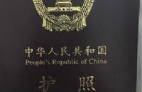 泰国留学签证怎么办理?| 详解如何办理泰国留学护照和签证