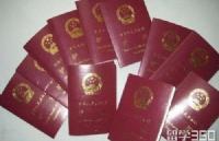 办理泰国旅游签和学生签需注意的事项