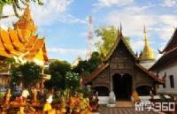 必看:超详细的泰国学历认证以及其他详细流程