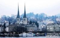 瑞士签证申请递交处及访问签证材料须知