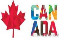 2018年加拿大留学最佳申请时间以及申请条件