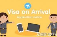 办理泰国旅游签和学生签注意事项,留学360帮您更轻松去泰国留学!