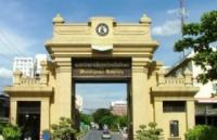 2017年泰国博仁大学中文硕士课程有什么优势
