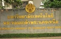 北曼谷先皇技术学院的优势专业有多少