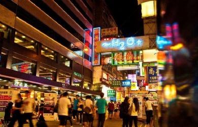 香港新闻记者项目