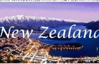 2018年留学新西兰:最重要的四大常识你知道吗?