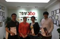加拿大安省理工大学校方代表来访留学360