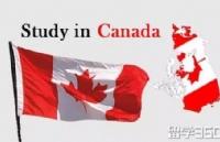 加拿大留学专家介绍平时成绩和语言分数很重要