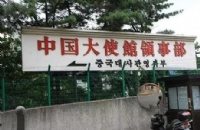 赶紧上车,带你了解韩国留学生活各方面!