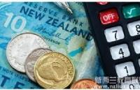 新西兰留学 除了学费还有这些费用需要你关心!