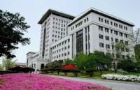 韩国鲜文大学费用高吗?
