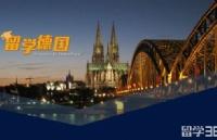 德国留学要求高?看看德国本科申请方案适不适合你!