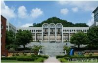 2018年韩国祥明大学优势专业有哪些?