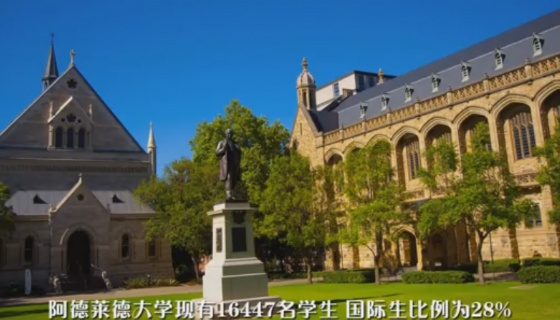 澳洲阿德莱德大学百科