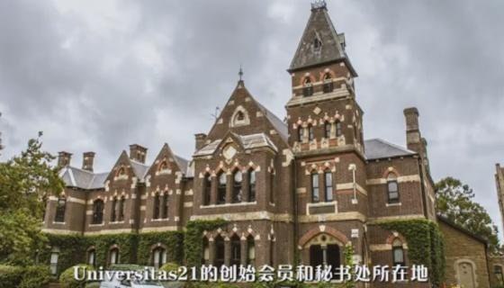 澳洲墨尔本大学百科