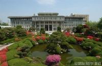 2018年韩国圆光大学学生生活馆如何?